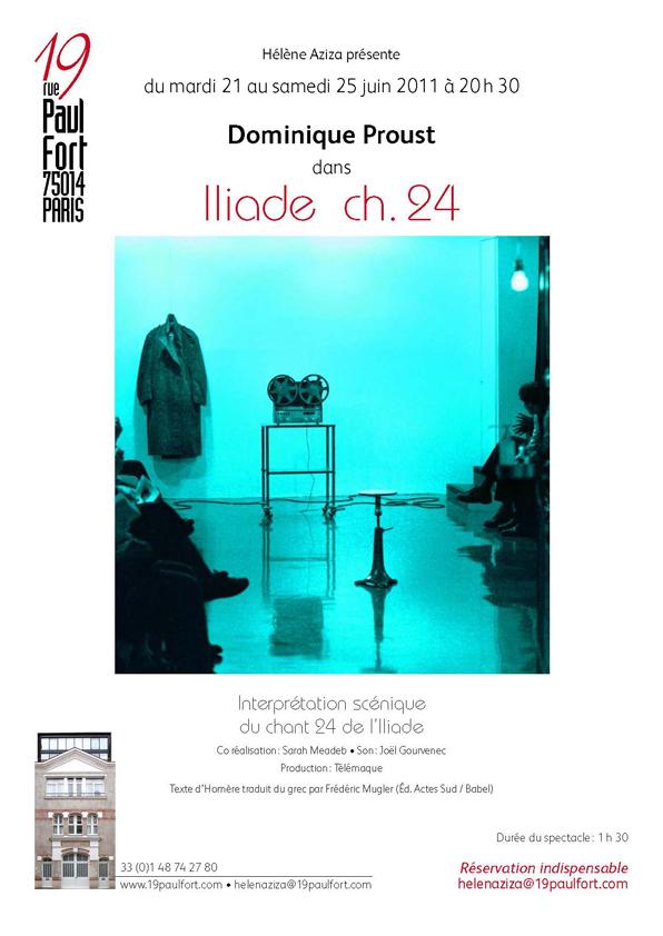 images/stories/expositions/iliadech24/iliade-2bis.jpg